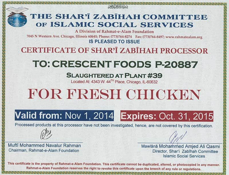 Halal-Certification-2015