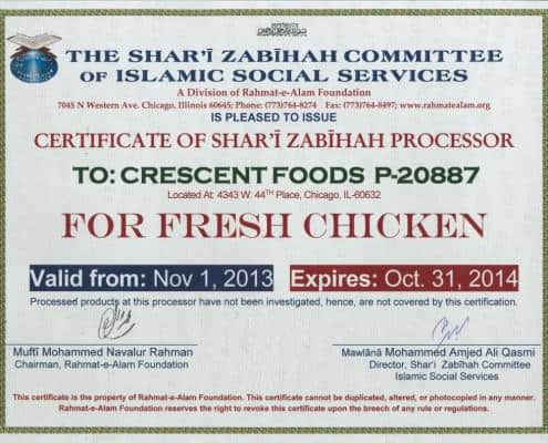 Crescent Sharia-Board-Halal-Certification
