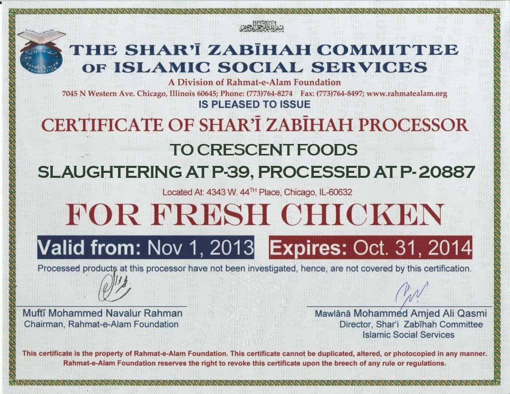 Sharia-Board-Halal-Certification-20141