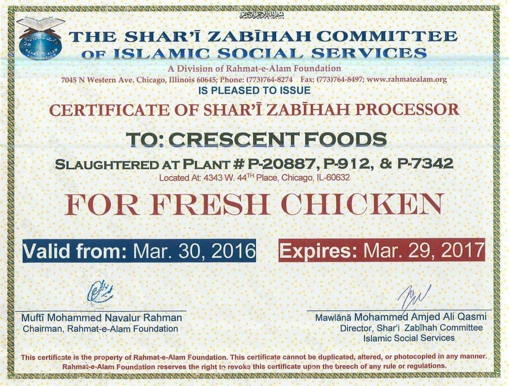 Sharia Certifcate