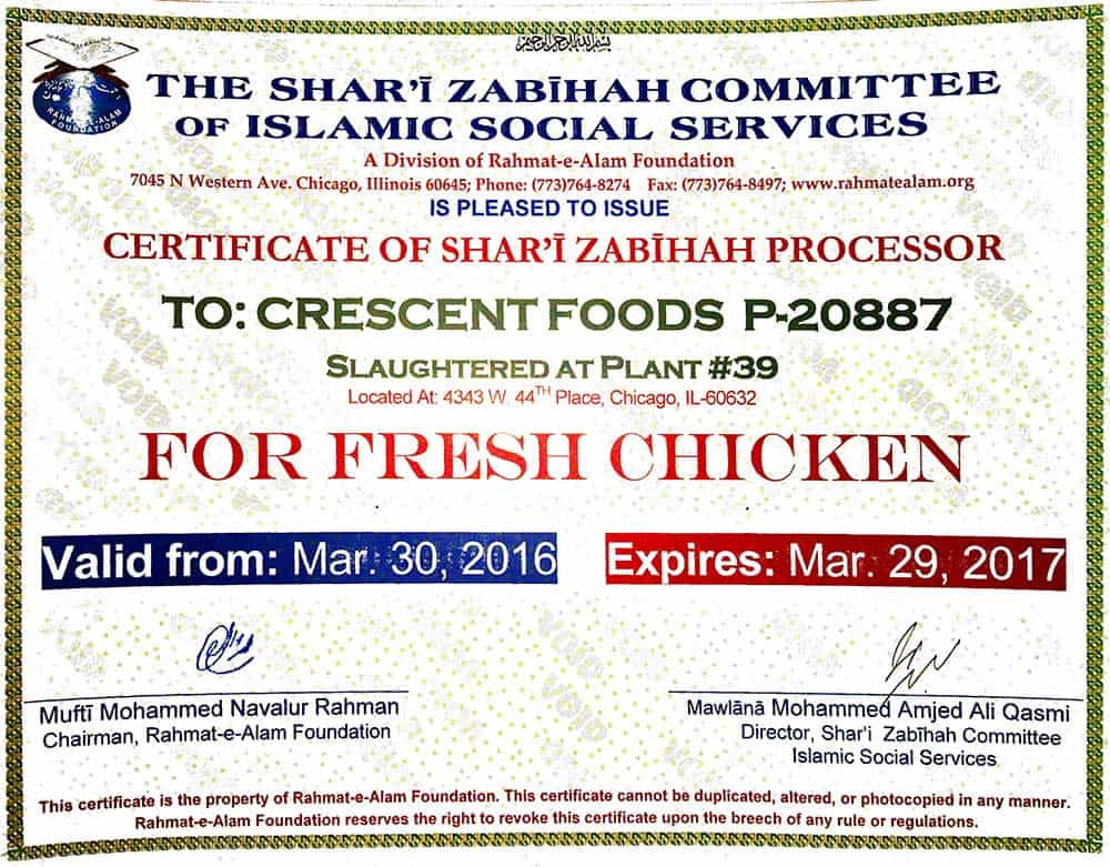 crescent-certificate