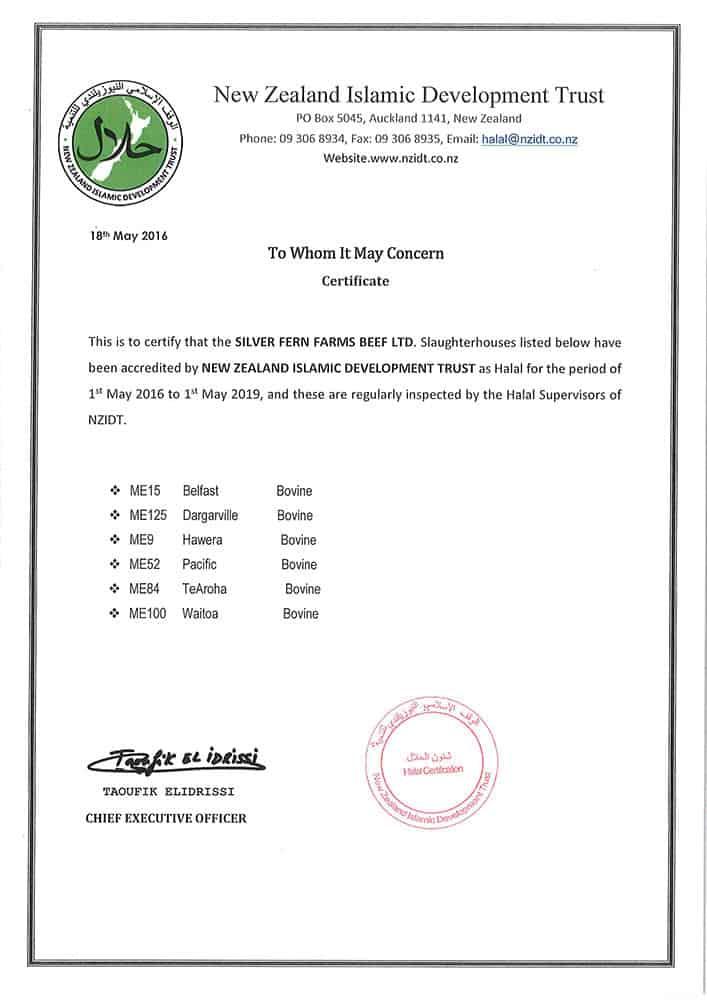 NZIDT-Halal-Approved-Bovine-Plants